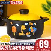 嘉顺砂锅炖锅家用燃气煤气灶专用煲汤锅广东煲仔饭锅陶瓷锅沙锅煲