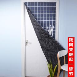定做魔术贴自吸门帘冬天季挡风保暖加厚家用空调防冷气防风隔断帘