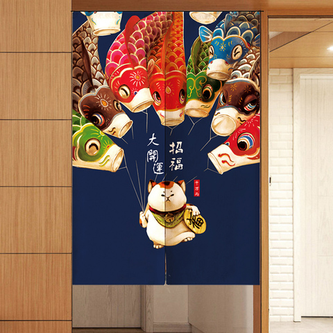 门帘布艺定制日式猫与鲤鱼卧室厨房布帘玄关隔断帘挂帘餐厅装饰帘