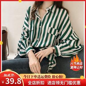 条纹女春宽松韩版设计感小众衬衫