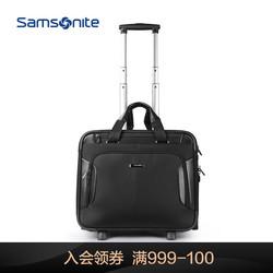 Samsonite新秀丽拉杆箱机长箱轻盈软箱可登机机长箱行李箱BP0