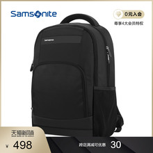 Samsonite / new beautiful fashion leisure backpack men's high end business backpack fashion light computer bag 36B10