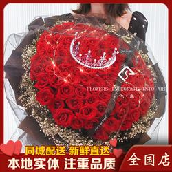 鲜花速递同城配送合肥芜湖安庆蚌埠六安阜阳池州99朵玫瑰花束生日