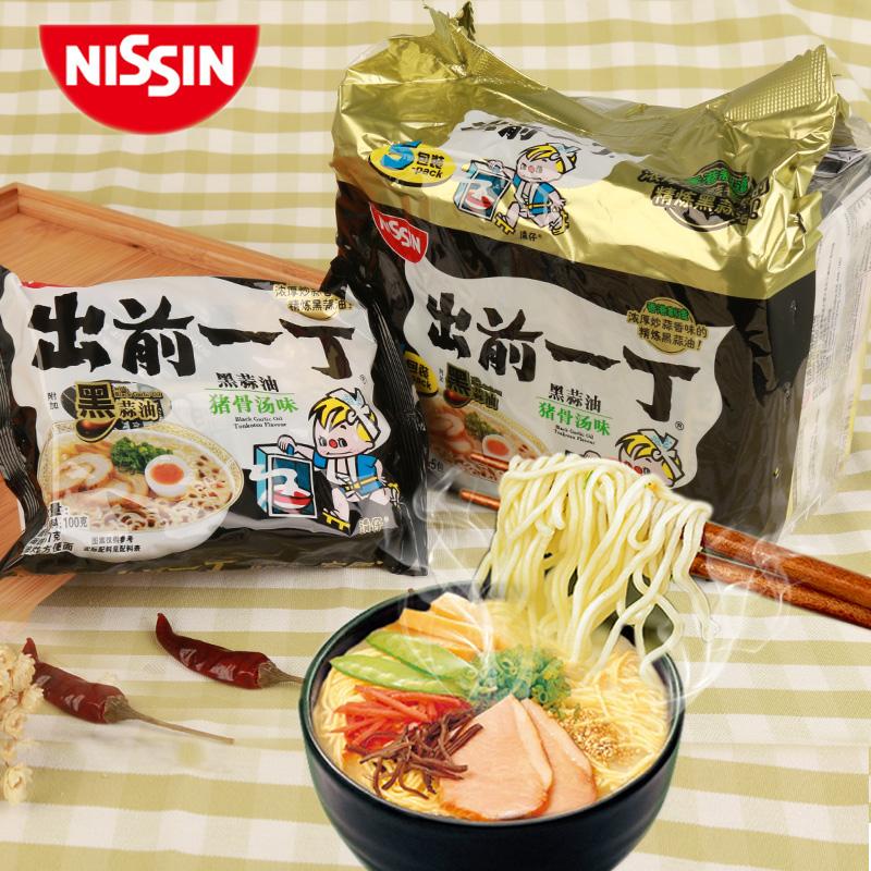香港 日清出前一丁黑蒜油豬骨湯味100g~5袋速食拉麵早餐方便麵