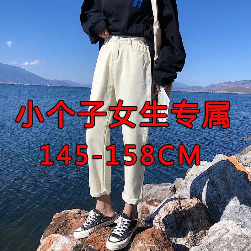 64.00元包邮小个子女装145小码xs九分女牛仔裤