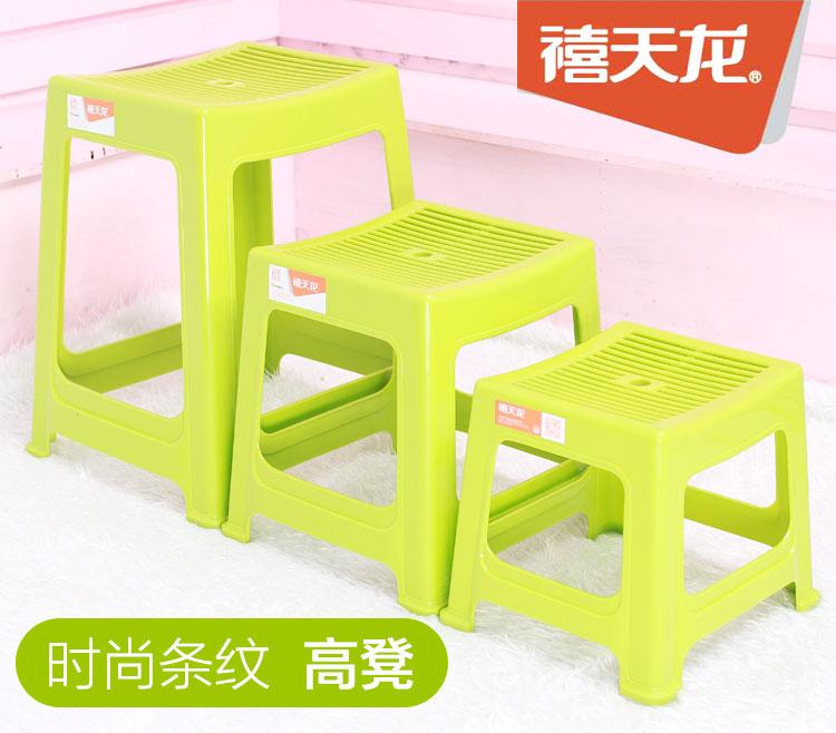 禧天龙塑料凳子浴室防滑凳方形加厚矮凳子换鞋凳D2065/2064/2063