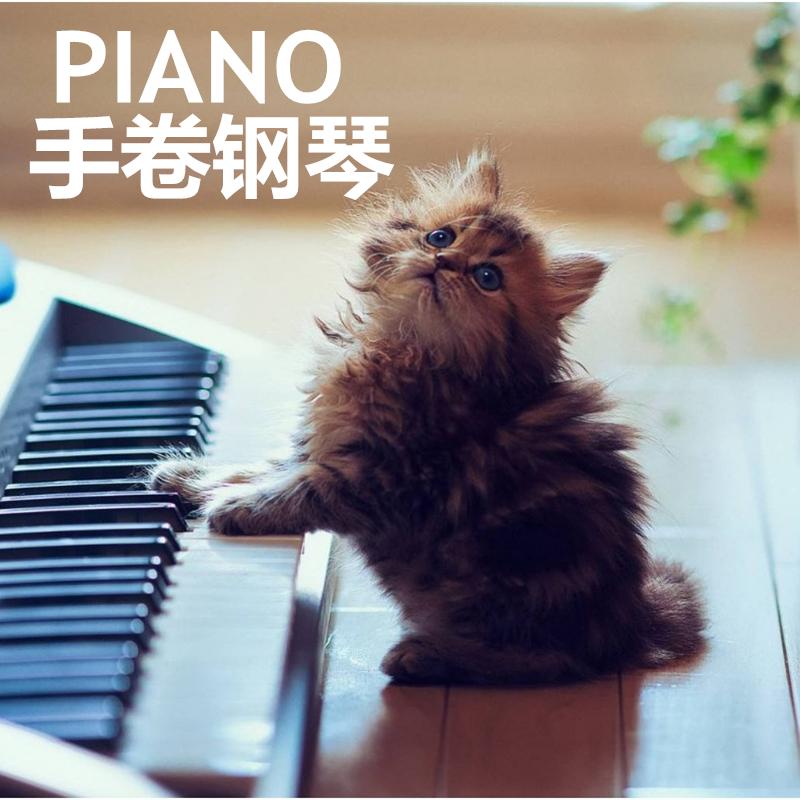 Ручной рояль 88 клавиш утепленный специальность версия зарядка со складыванием MIDI-клавиатура для начинающих взрослая портативная электронная клавиатура