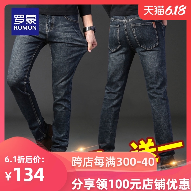Romon jeans men's fashion brand loose straight elastic men's pants 2020 summer Slim small leg youth leisure pants