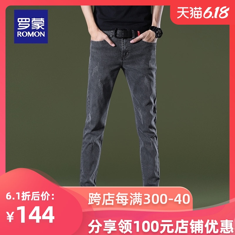 Romon men's jeans elastic slim fit men's pants trend casual middle and young people's summer straight trousers