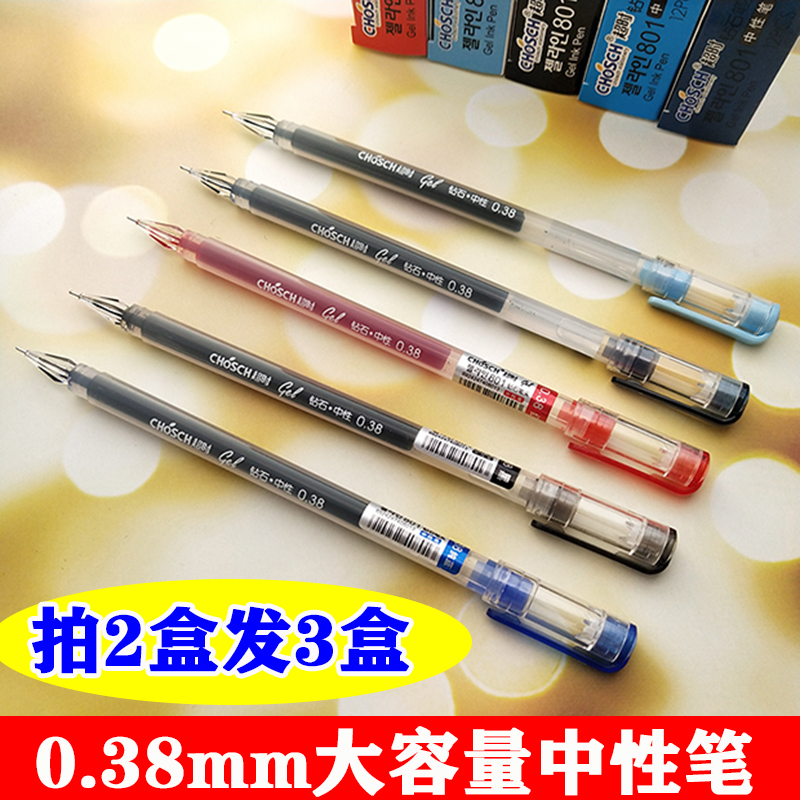Overtime 801 drilling stone neutral pen needle tip 0.38mm large capacity one-time integrated signature pen water-based pen