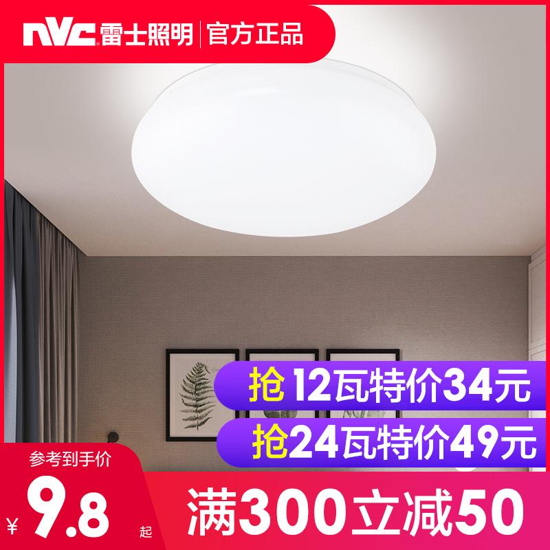 Потолочные лампы Артикул 520339382067