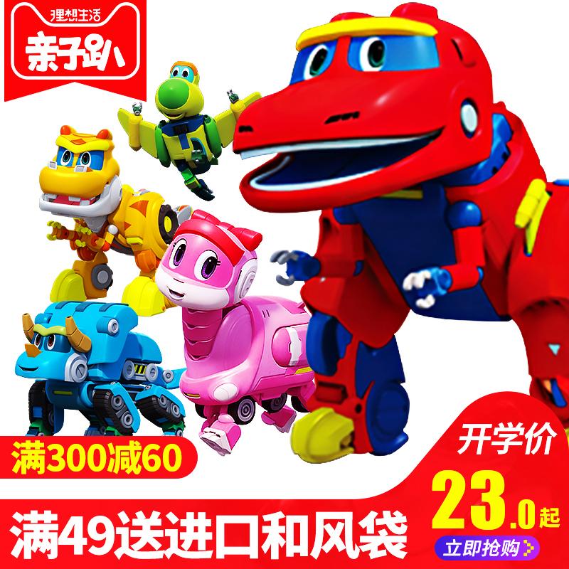 帮帮龙出动玩具恐龙探险队棒棒龙4款全套韦斯儿童变形玩具男孩