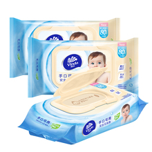 Vida Baby Wet Towel Hand Mouth Can Use 80 * 3 Packs Baby Soft Wet Towel with Cover to Clean Skin without Fragrance and Wet Paper Towel de