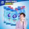 维达湿巾成人湿纸巾10包100片 便携式单片独立包装温和无香dj