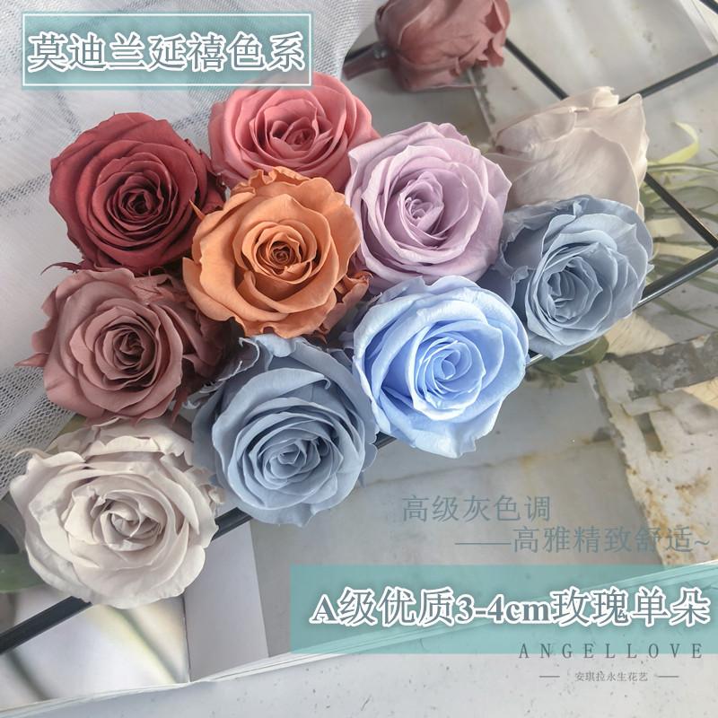 永生花A级3-4cm保鲜玫瑰干花仿真花DIY材料包情人节圣诞生日礼品