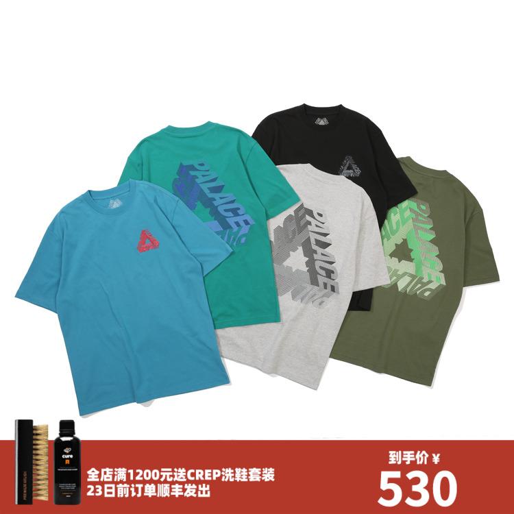 现货 潮玩艺 PALACE  P-3D T-SHIRT 3D三角LOGO印花短袖T恤