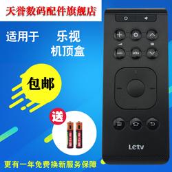 正品乐视tv遥控器new c1s电视盒子播放器网络机顶盒遥控器letv