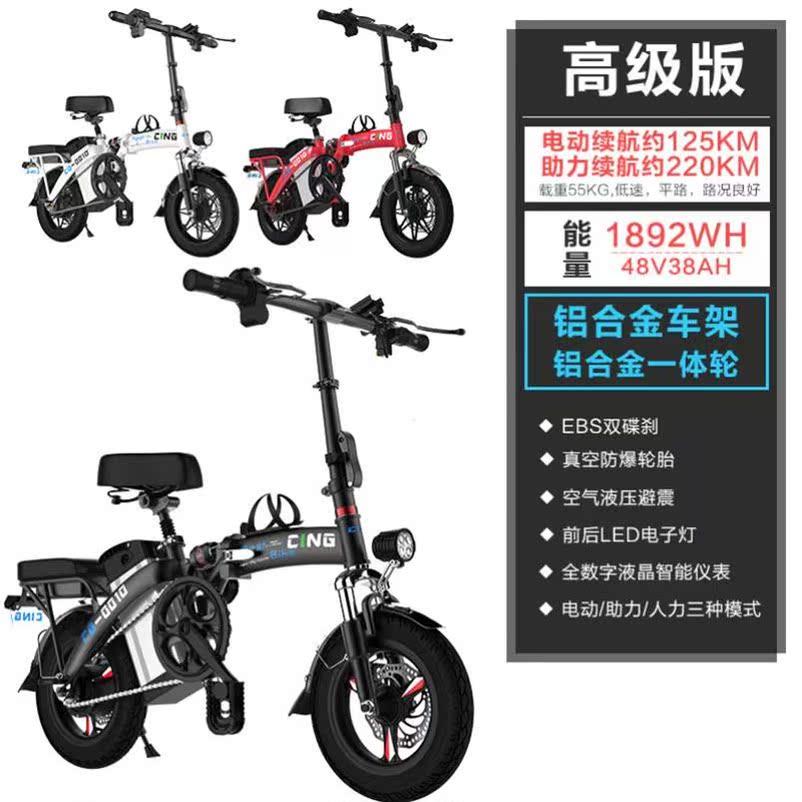 折叠电动自行车锂电池电瓶车成人超轻便携式小型代步电单车代驾宝