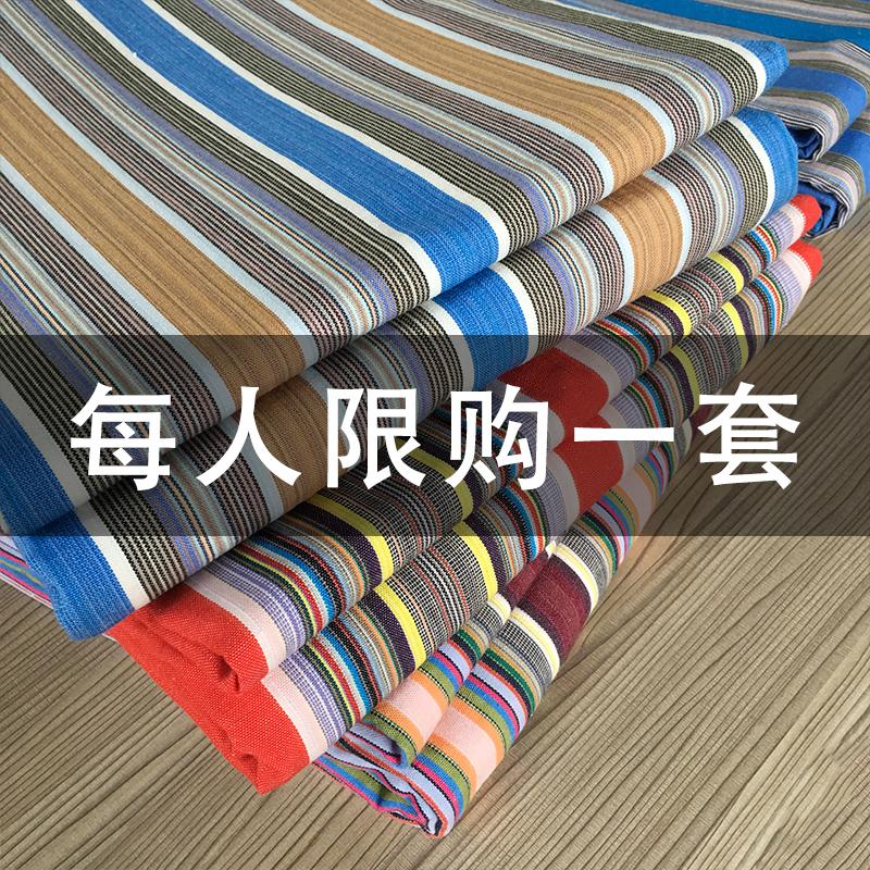 处理尾货 纯棉老粗布被套200*230被子用的数量不多清完为止