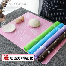 贝焙大号家用食品级硅胶揉面垫不沾案板烘焙月饼工具和面垫擀面板