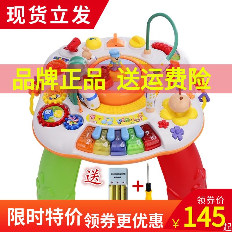 Развивающие игрушки Артикул 616464004848