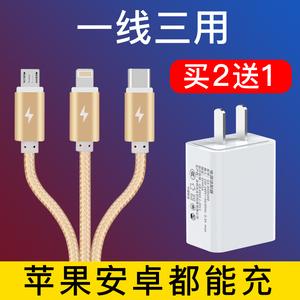 领2元券购买多功能充电器苹果vivo华为数据线