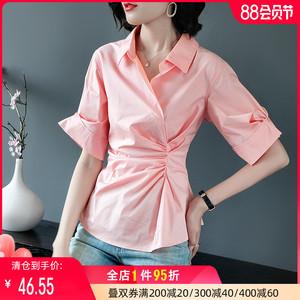 鹿歌2021秋季新款修身显瘦不规则上衣洋气复古五分袖粉色衬衫女装