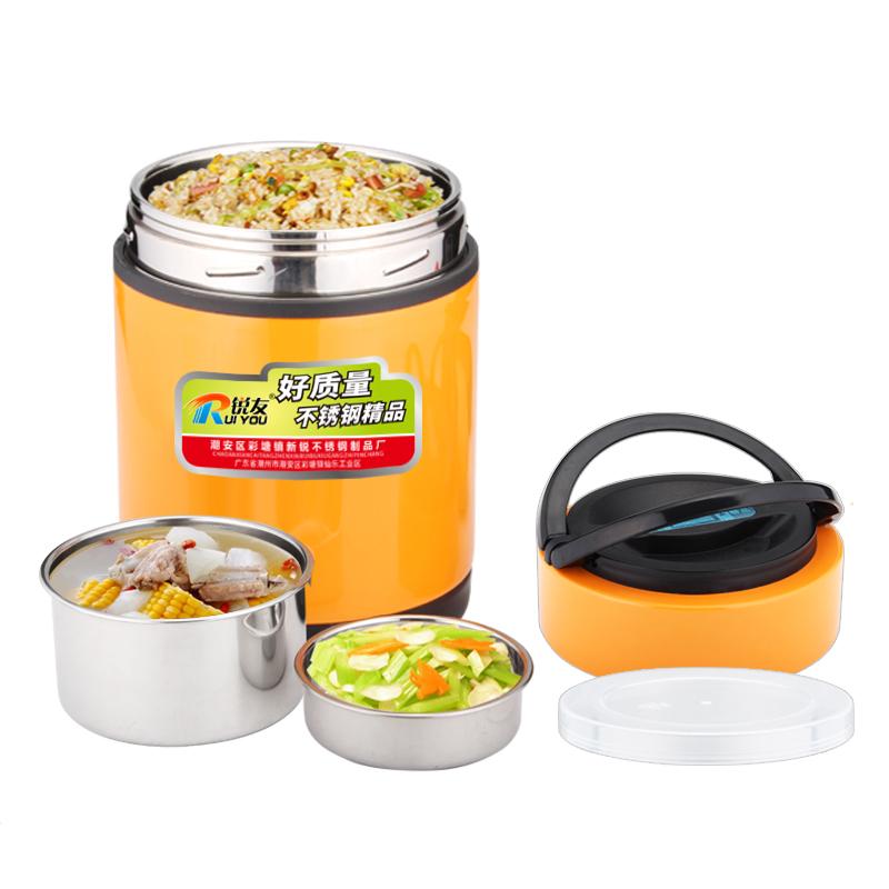保溫飯盒燜燒壺真空燜燒杯保溫桶飯盒悶燒壺悶燒杯不鏽鋼燜燒罐
