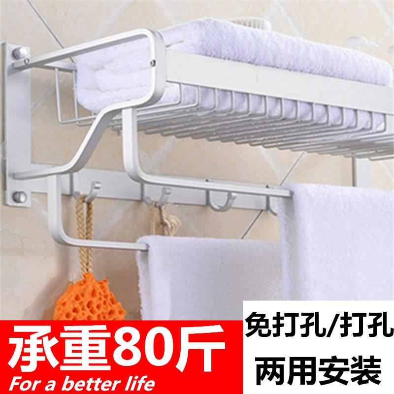 太空铝卫生间置物架壁挂浴室浴巾挂毛巾架免打孔 网篮双杆2层挂件