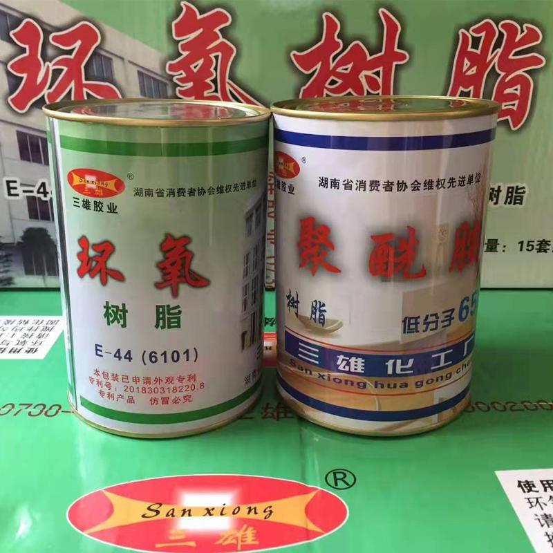环氧树脂e44 6101 650聚酰胺固化剂