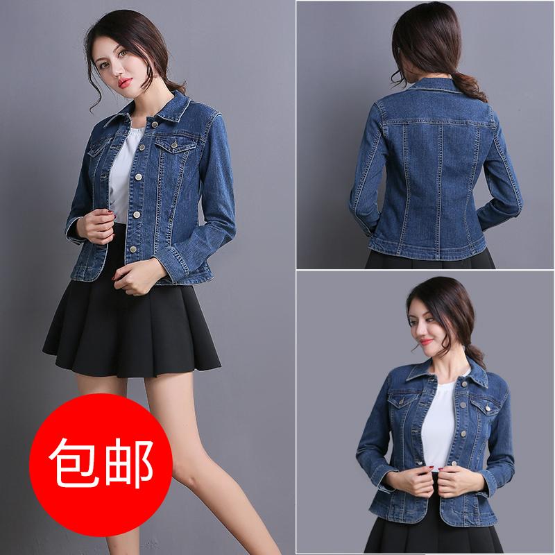 Large womens denim jacket denim jacket jacket jacket European and American slim fit versatile denim jacket
