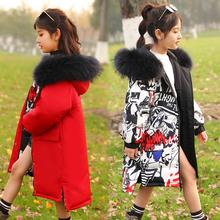 洋气中大童两面穿男童加厚外套 2019乐动体育下注 韩版 儿童羽绒服女童中长款