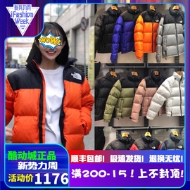 THENORTHFACE北面短款羽绒服橙冠希同款TNF1996NUPTSEJACKET