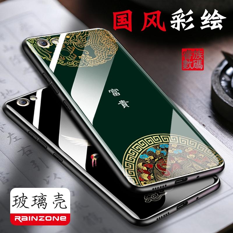 0ppor9s oppor9splus潮女男手机壳25.00元包邮