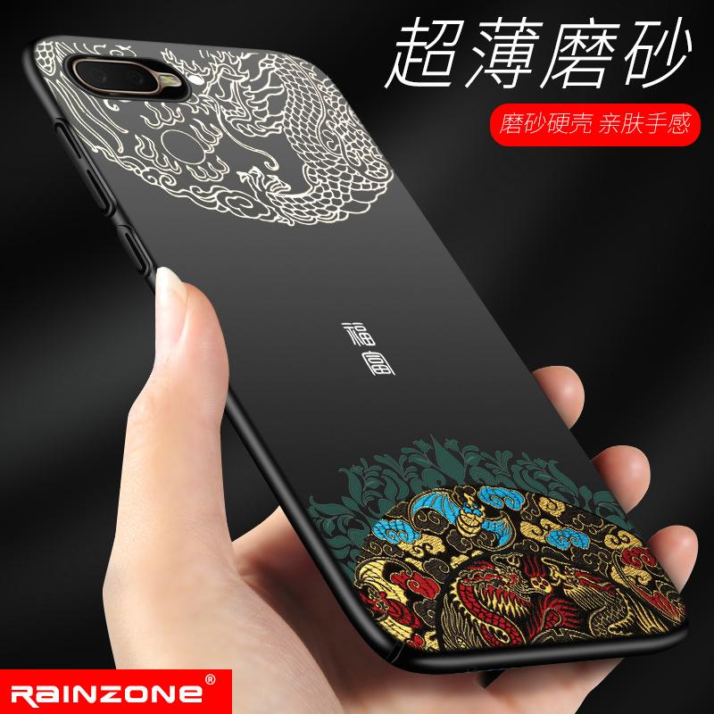 oppok3手机壳k1超薄k3oppo硅胶oppo k3保护壳0pp0k3潮0p限10000张券