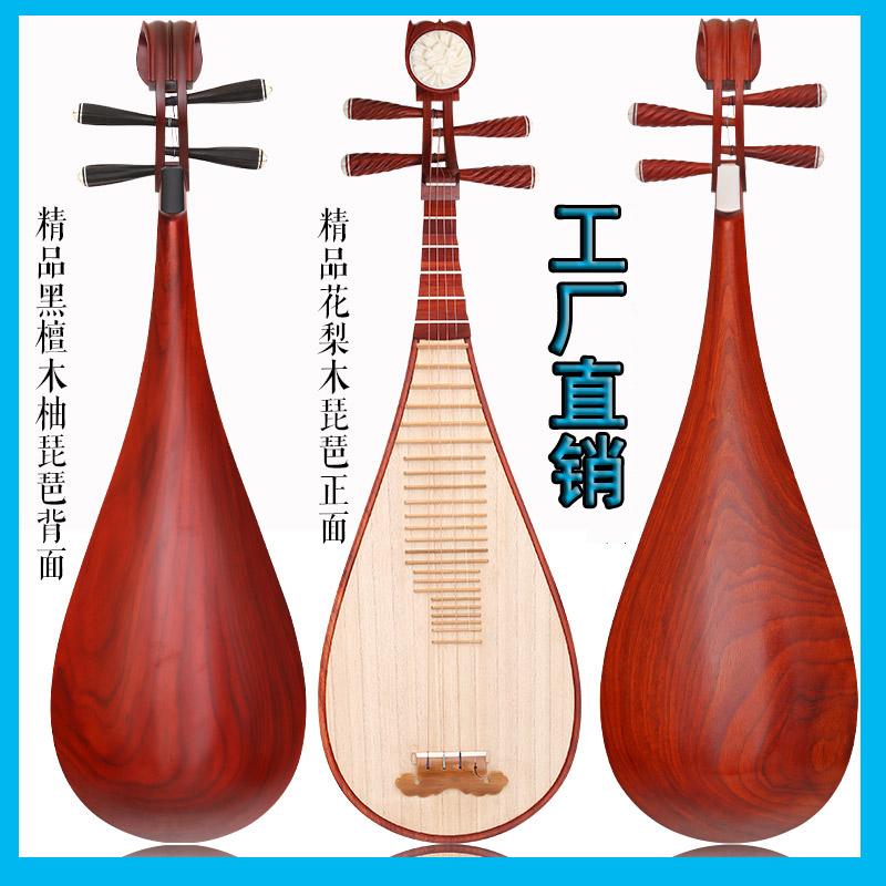 Лютня музыкальные инструменты черное дерево ось фаза палисандр польский лютня ребенок для взрослых лютня специальность играя уровень лютня