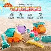 儿童沙滩玩具套装宝宝洗澡戏水游泳玩沙子挖沙工具铲子男女孩水枪