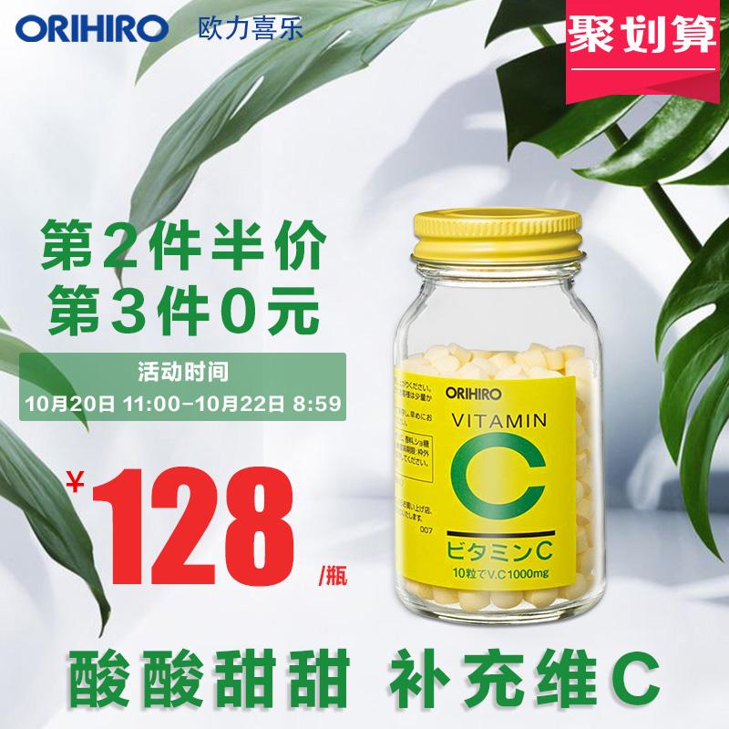 orihiro欧力喜乐 日本进口天然维生素C儿童成人VC维他片300粒/瓶
