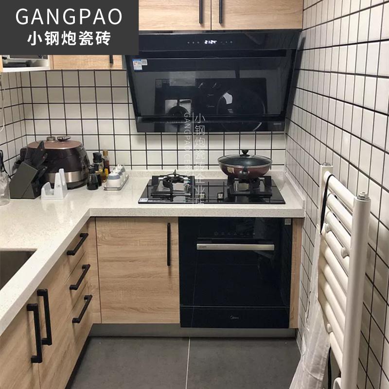 小白砖方砖北欧白色面包砖厨房卫生间瓷砖300x600洗手间厕所墙砖