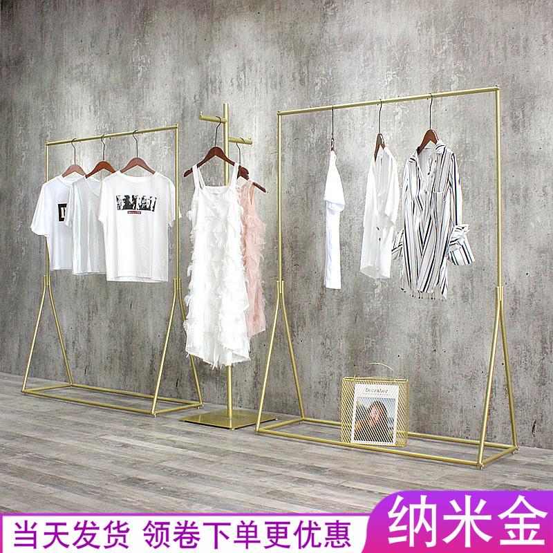 金色服装架服装店落地式简约货架(非品牌)