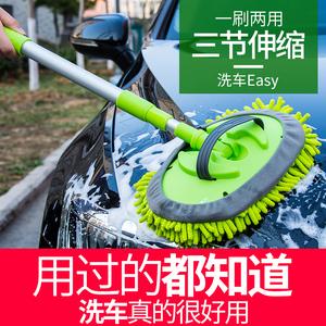 领2元券购买汽车用品洗车工具套装长柄伸缩掸子