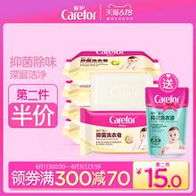 爱护婴儿洗衣皂抑菌宝宝专用新生婴幼儿童肥皂去渍无荧光剂120g*5