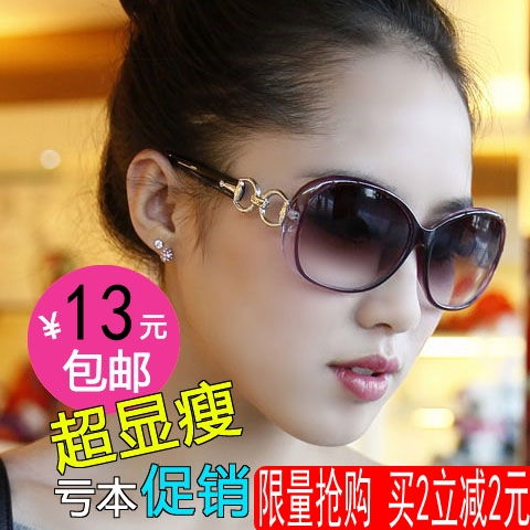 Womens Glasses Sunglasses Womens long face anti ultraviolet round face 2020 new summer fashionable small face sunscreen Sunglasses
