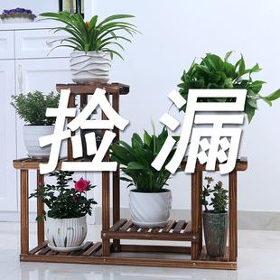 花架花架子多层室内木质小空间置物架实木客厅落地式阳台小花盆架