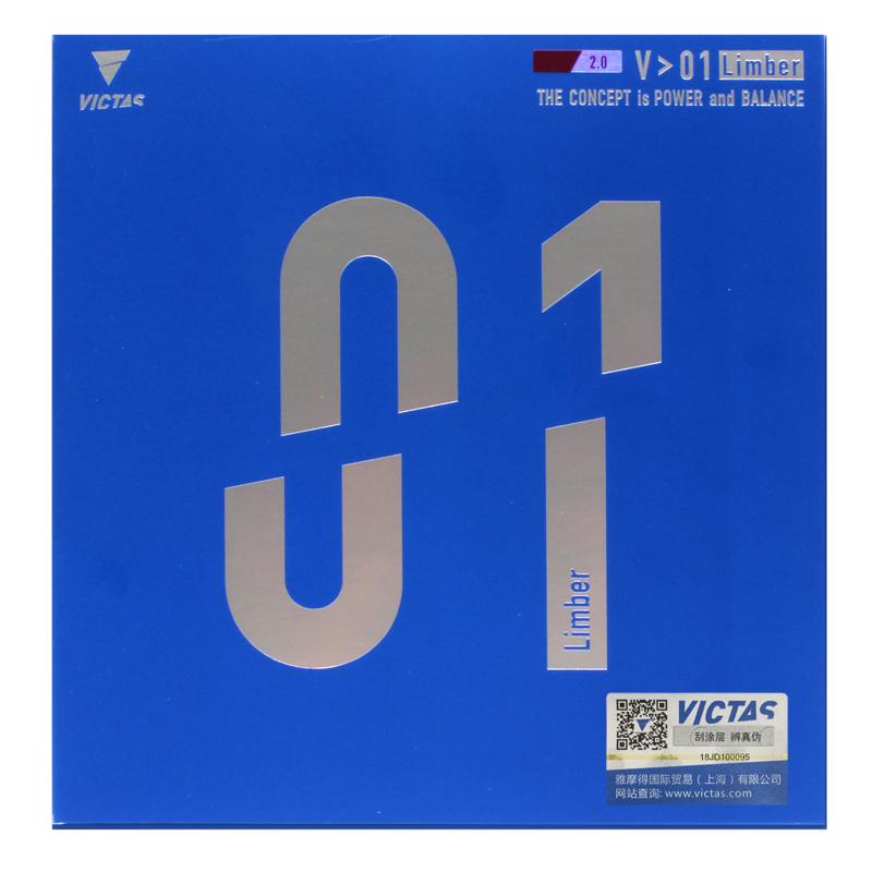 VICTAS V01乒乓球胶皮球拍反胶套胶V>01进口内能Limber Stiff
