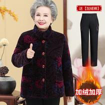 妈妈外套女秋冬大码xxxxxl中老年人女装奶奶装冬装棉衣60岁7