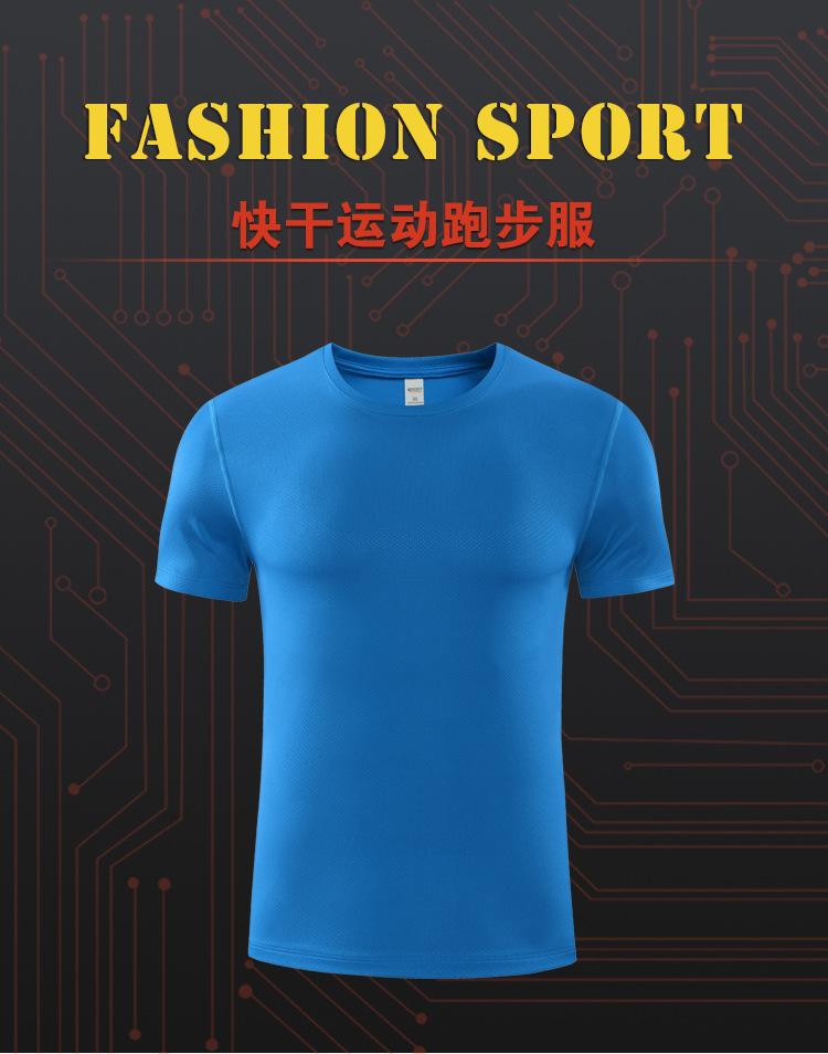 大卫路易斯男士短袖t恤圆领宽松衣服夏季韩版男半袖体恤男装潮流