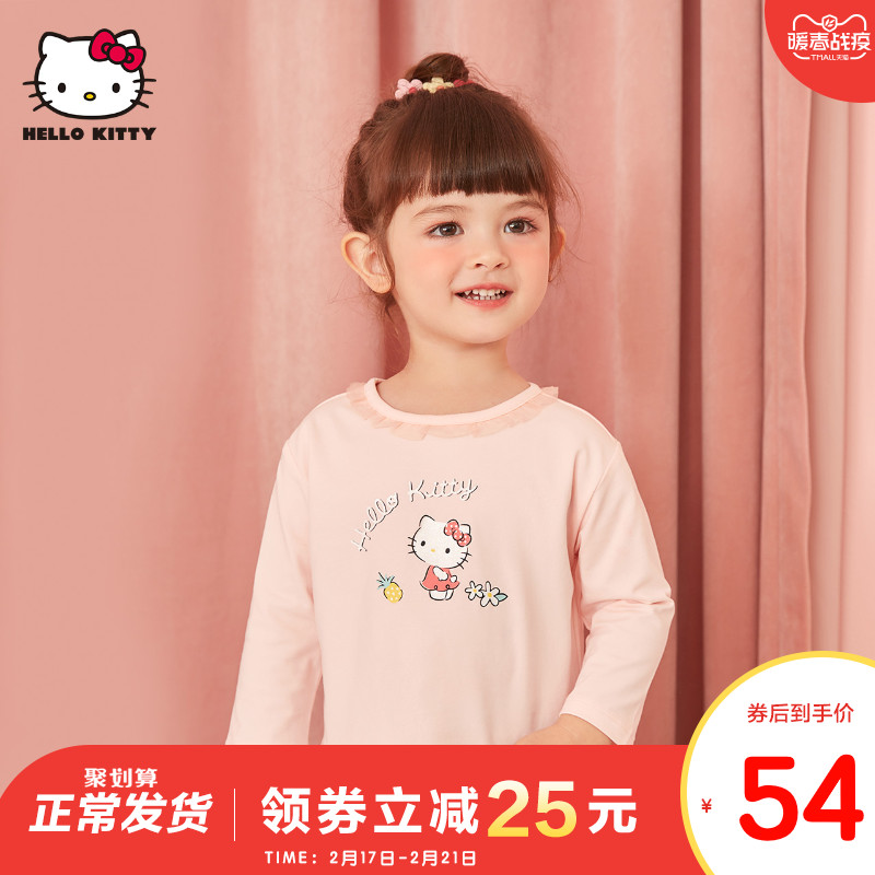 Hello Kitty children's clothing 2020 spring new girls' long sleeve T-shirt spring and autumn children's base coat baby top