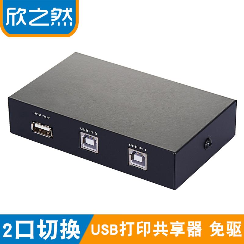 USB принтер в целом наслаждаться устройство 2 рот переключение устройство два taipower мозг в целом использование U блюдо мышь клавиатура 2 продвижение 1 из конвертер