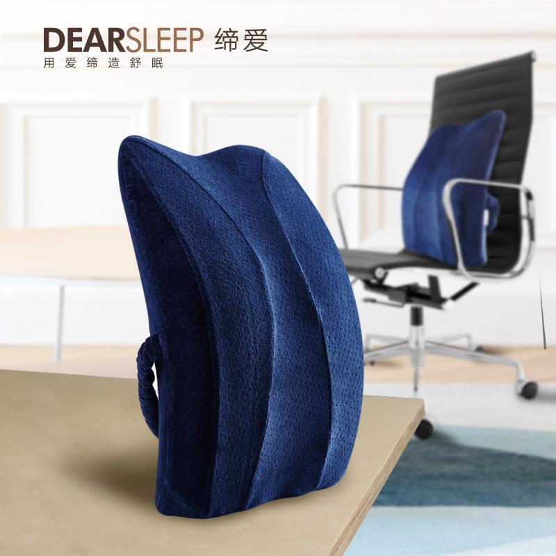 记忆棉睡眠护腰枕 办公室沙发孕妇汽车用腰间盘曲度车用垫腰靠枕